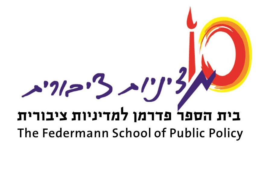 The Federmann School of Public Policy